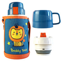 BeddyBear 杯具熊 儿童保温杯 630ml