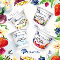临期品:ORAVIDA 兰维乐 纯正希腊酸奶 160g*8