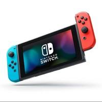 百亿补贴:顺丰包邮现货 任天堂Switch NS游戏主机 港版 红蓝灰 新款续航版(需用券)