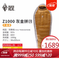 BLACKICE黑冰Z400/Z700/Z1000户外露营保暖拒水羽绒睡袋