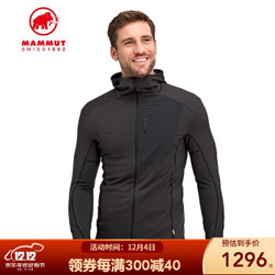 MAMMUT猛犸象Aconcagua男士中层上衣抓绒衣连帽夹克 黑色拼接 M
