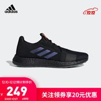 阿迪达斯官网 adidas SENSEBOOST GO M 男鞋跑步运动鞋EF0709