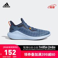 阿迪达斯官网 adidas alphabounce+ 男鞋跑步运动鞋F33907