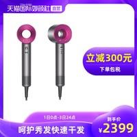 Dyson戴森HD01吹风机家用大功率电吹风负离子(需另购转换插头)(紫色(需另购插头转换器))