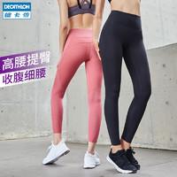 DECATHLON 迪卡侬 迪卡侬健身裤女外穿高腰提臀跑步速干运动长裤蜜桃瑜伽紧身裤WSSL