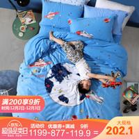 水星家纺全棉磨毛四件套纯棉加厚秋冬床被单被套  床上用品 环球之旅 1.8米床(适配220*240cm被芯)