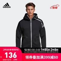 阿迪达斯官网adidas M ZNE hd FR男装春秋运动型格高领连帽夹克外套DM5543 黑 A/S(175/92A)