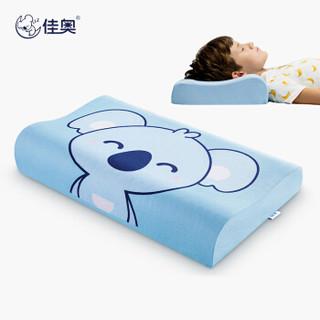 佳奥(JAGO)儿童乳胶枕头泰国天然乳胶儿童枕学生睡眠颈椎枕芯 乳胶含量90% *3件