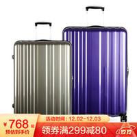 外交官Diplomat行李箱装TC-12122+TC-12123 古铜色+紫色 20+24英寸