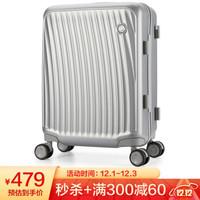 爱华仕 OIWAS 拉杆箱万向轮学生行李箱男 皮箱旅行密码箱 6620商务拉杆箱 24英寸银色