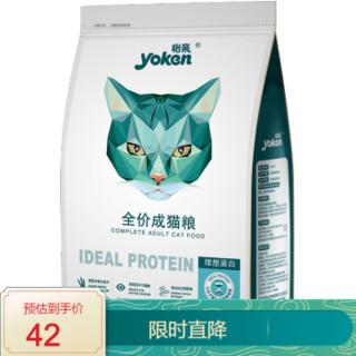 怡亲猫粮 幼猫成猫宠物挑嘴猫主粮 成猫粮2.5kg *5件