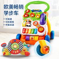 VTech伟易达学步安抚套装 婴儿出行安抚玩具手推车多功能学步车(多功能学步车(粉色) + 宝贝手机(橙))