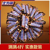德芙士力架花生夹心巧克力散装2000g喜糖家庭休闲零食品(蓝色、散装)