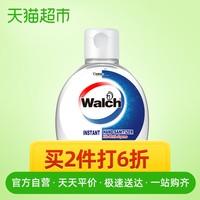 威露士免洗洗手液80ml含酒精杀菌消毒凝胶 家庭外出消毒常备 *2件