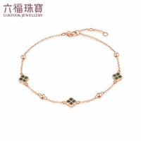 历史低价:六福珠宝 ENKTBB0003R 孔雀石四叶草18K金手链