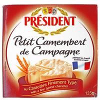 President 总统 田园金文奶酪 125g *5件