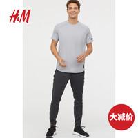 HM 男装休闲裤2020春装新款时尚休闲快干运动裤长裤束脚裤0553271(185/104A、黑色)