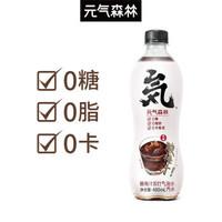 Genki Forest 元気森林  莱姆淡姜味苏打气泡水 480ml*6瓶