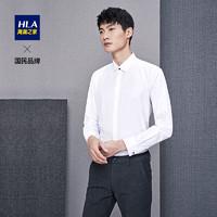 HLA 海澜之家 HNCAD3E040A 男士丝光提花正装衬衫