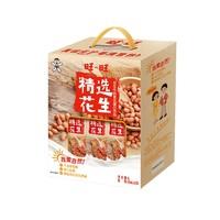 旺旺 花生牛奶 250ml*12盒 +徐福记 乳酸益生元蛋糕点心 500g +凑单品