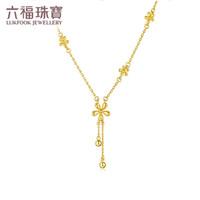 真心好礼:六福珠宝 HIG30070 女士足金小雏菊黄金项链 5.66克
