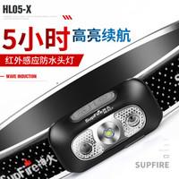 神火(supfire)HL05-X头灯强光远射充电式夜钓鱼灯手电筒LED灯头戴式探照灯 *7件