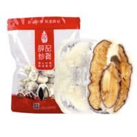 薛记炒货 枣有杏心(含巴旦木)奶枣风味 250g