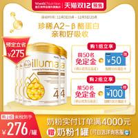 海外版ILLUMA启赋A2-4段3岁以上高端婴幼儿奶粉900g*4