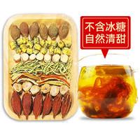 喜乐田园 胖大海 金银花 菊花茶 罗汉果茶 80g/盒