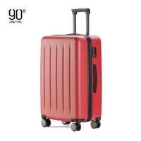 90分行李箱 PC旅行箱男女 静音万向轮拉杆箱多瑙河 28英寸托运箱 星云红