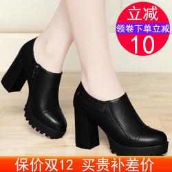 女士加绒深口高跟鞋百搭鞋