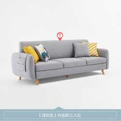 林氏木业 现代简约可折叠布艺沙发 三人位