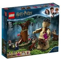百亿补贴:LEGO 乐高 哈利波特系列 75967 禁林:乌姆里奇的遭遇战