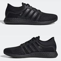 10日0点、超值双12:adidas 阿迪达斯 cc rocket boost m 男士跑鞋