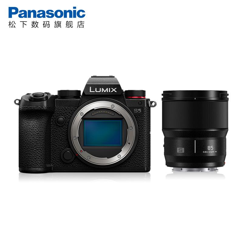 Panasonic 松下 DC-S5GK 全画幅无反相机(S85mm F1.8)套机