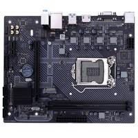 百亿补贴:COLORFUL 七彩虹 H410M-T PRO V20 主板(Intel H410/LGA 1200)