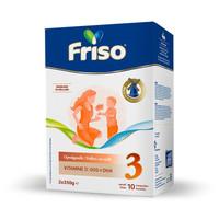 Friso 美素佳儿 幼儿配方奶粉 3段 700g *3件