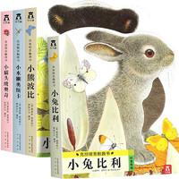 京东PLUS会员:《乐乐趣 亮丽精美触摸书系列》全4册