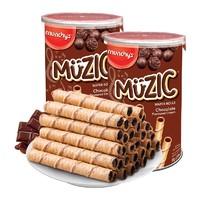 直播专享:munchy's 马奇新新 巧克力注芯蛋卷威化饼干 85g*2罐