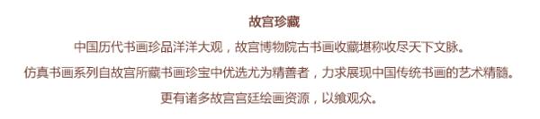 故宫 清明上河图卷 原大手卷 装饰画礼品 故宫博物院官方旗舰店