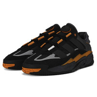 adidas 阿迪达斯 NITEBALL 男女款休闲运动鞋