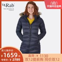 RAB女款650篷长款连帽羽绒服户外保暖防风舒适耐磨340g QDA-76
