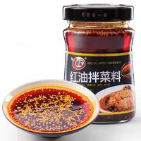 翠宏 红油拌菜料拌饭酱 200g *2件