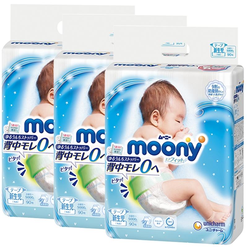 12.12预售 : Moony 尤妮佳 初生婴儿纸尿裤 NB90片 3件装