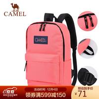 骆驼CAMEL户外运动双肩包秋季旅行登山时尚休闲日常背包 MB302014 粉色 *9件