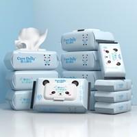 care daily 凯儿得乐 婴儿手口湿巾80抽/包*8件 +20抽/包*4包