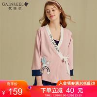 歌瑞尔可爱卡通开衫绑绳睡衣舒适亲肤纯棉家居服三件套19078HL(M、粉红色)