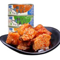 隽品湾 豆豉三文鱼罐头 100g*4罐