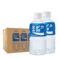 POCARI SWEAT   宝矿力水特  电解质运动型饮料  350ml*24瓶