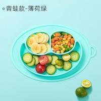 慕容世家 婴儿硅胶吸盘式辅食碗